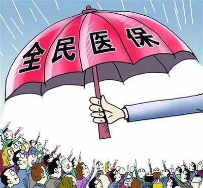 深圳医保,医疗保险