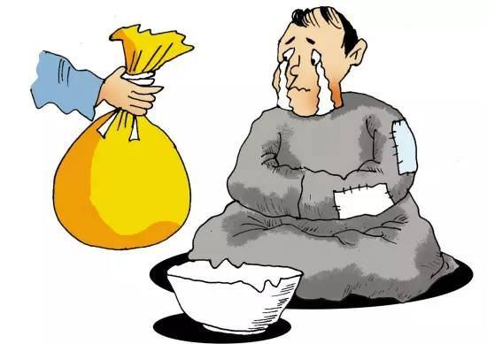 五险一金,失业保险