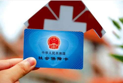 广州的个体经营者如何支付社会保障?