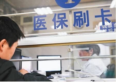 福州农民工如何缴纳医疗保险?可以异地报销吗?