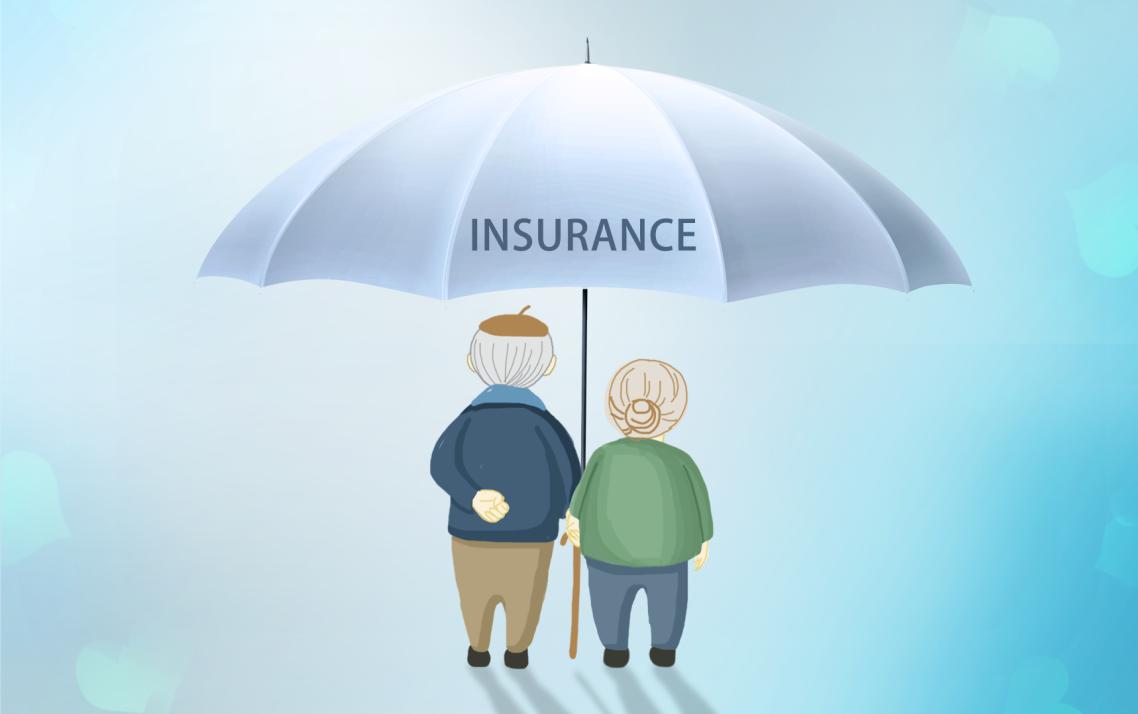 五险一金,养老保险