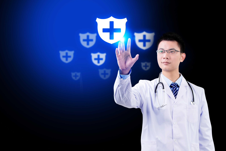 医疗保险,社保代缴