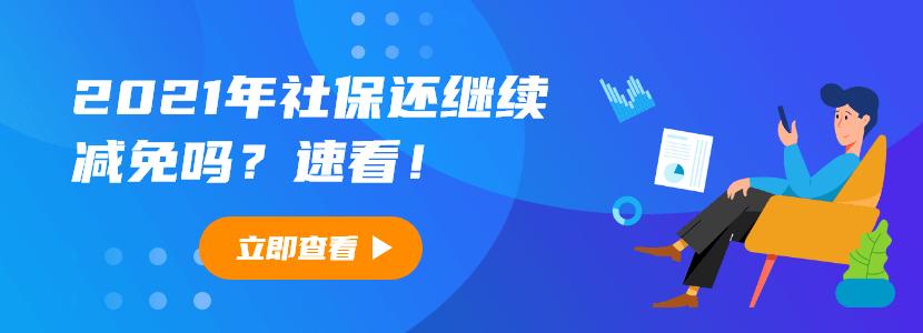 壹人事-資訊政策