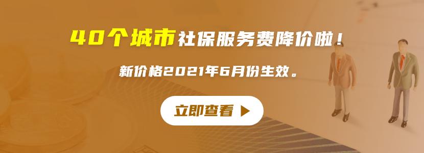 365bet中文官方网站-资讯政策