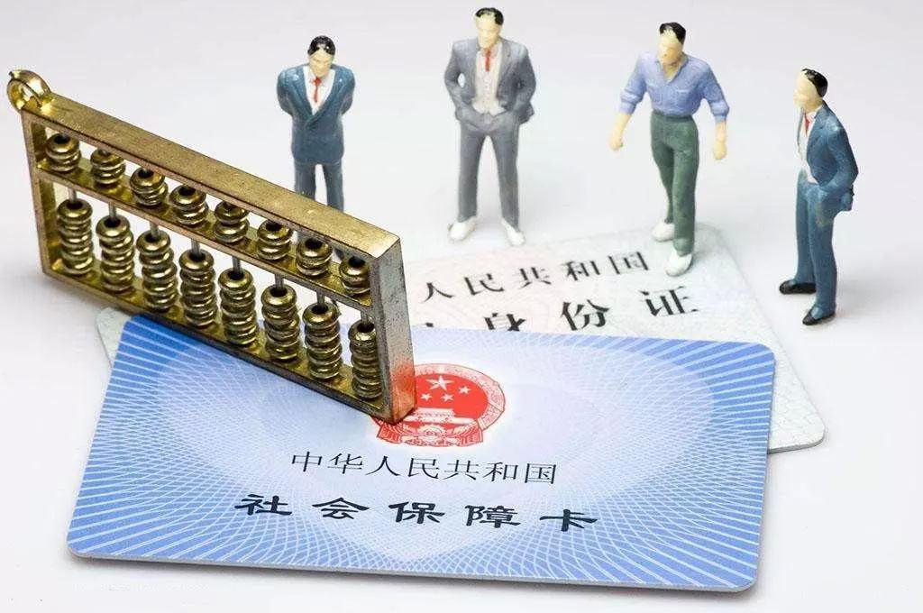 郑州社保,社保代理