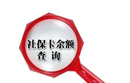 北京退休条件,北京社保缴费年限