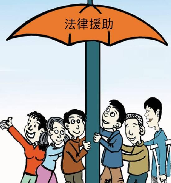 社会保险制度
