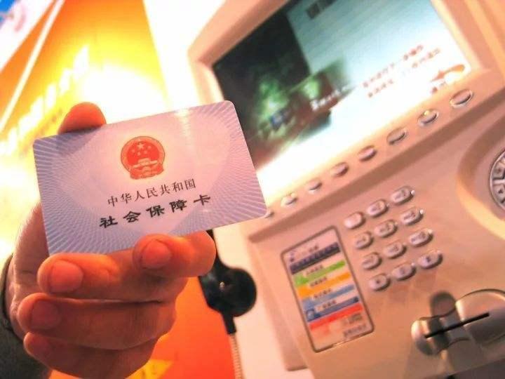 深圳社保代办必须要做好哪些问题?