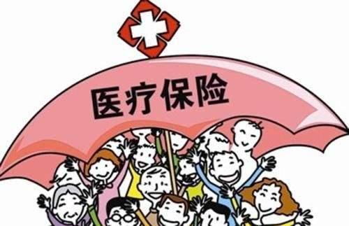 城镇职工和城镇居民医疗保险之间的区别