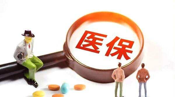 深圳社保医疗保障卡使用范围