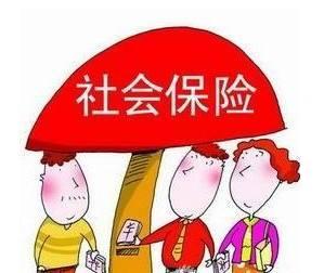 广州个体户社会保障流程