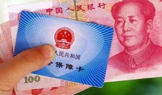 现在北京的社保缴费基数和比例是多少?