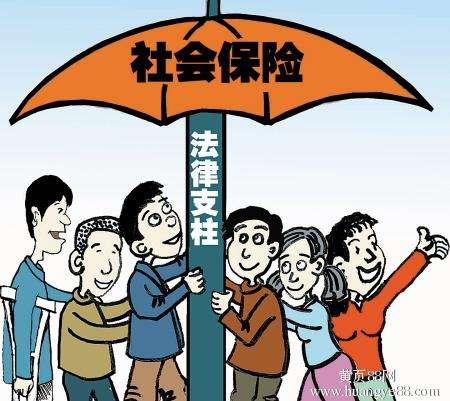成都如何办理社会保障关系的转移、转移和延续程序