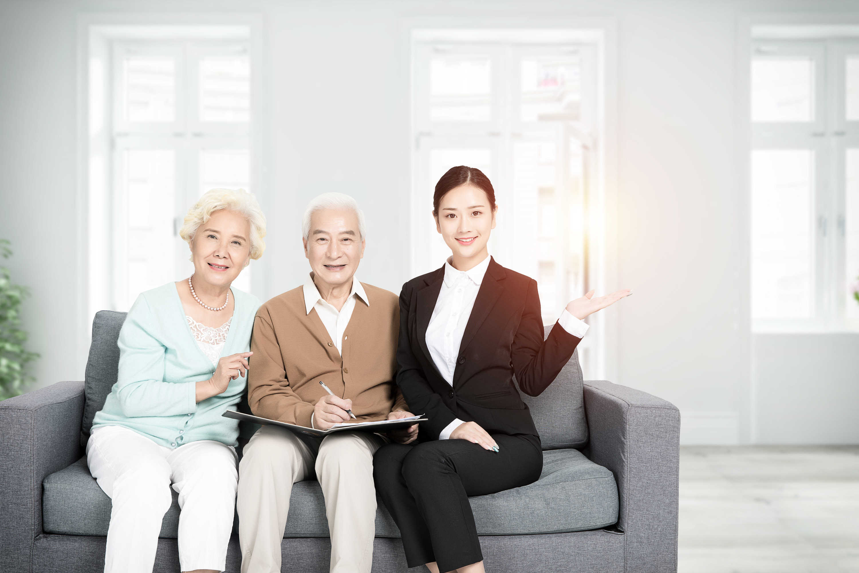 养老保险,社保公积金代缴