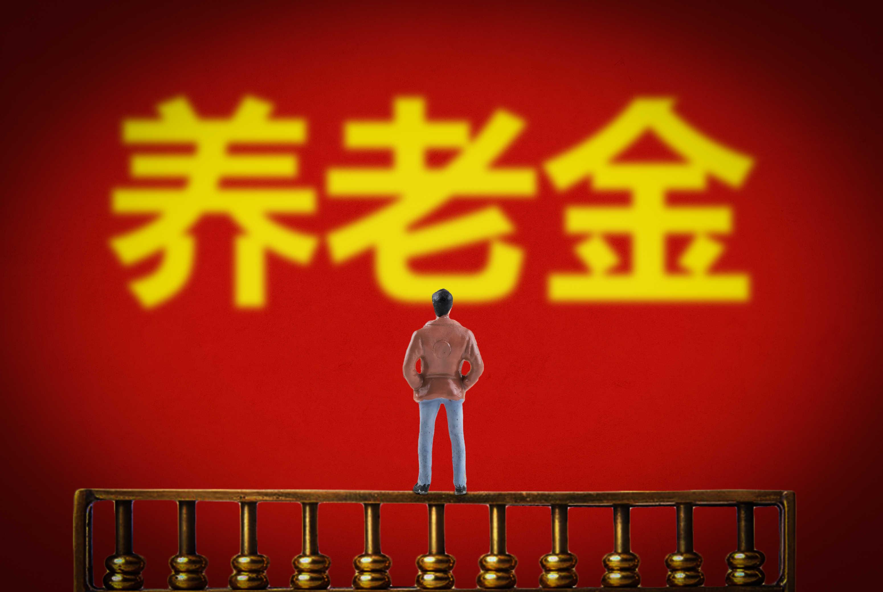 365bet中文官方网站-热门文章