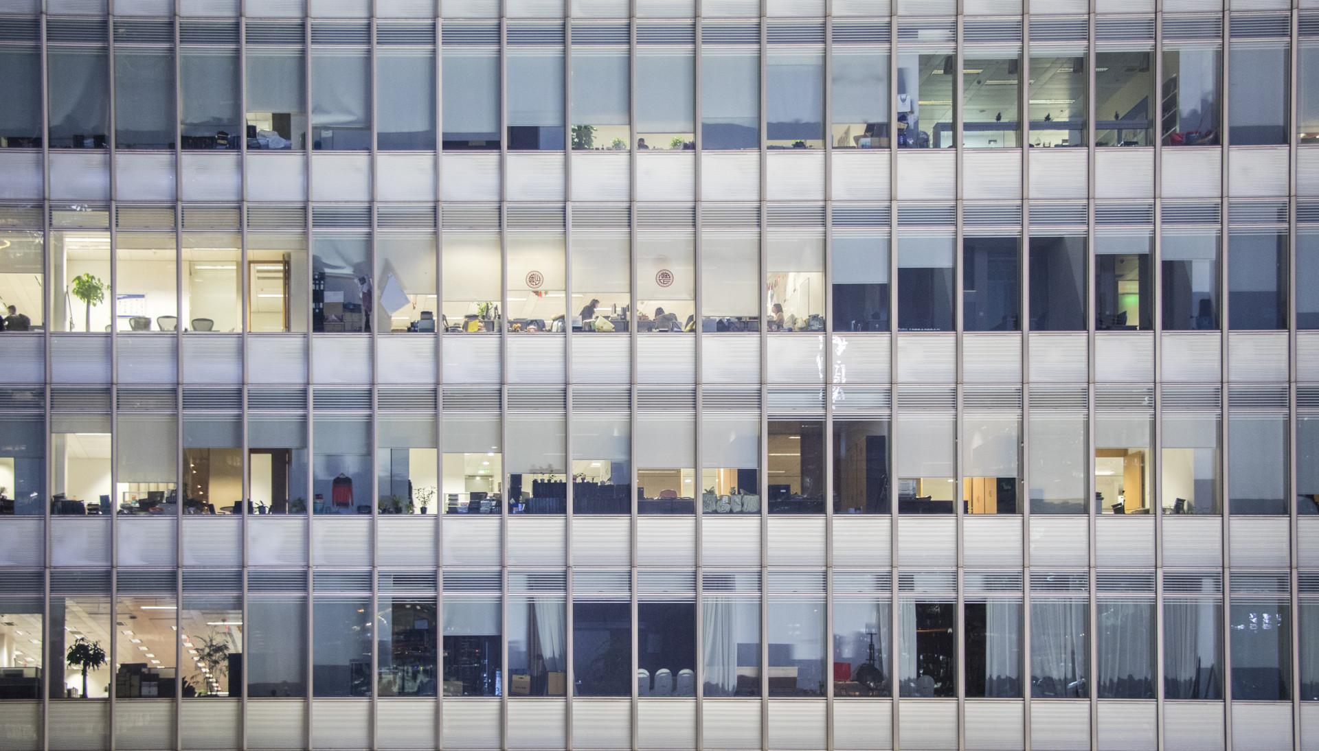 企业员工社保可以代缴吗?