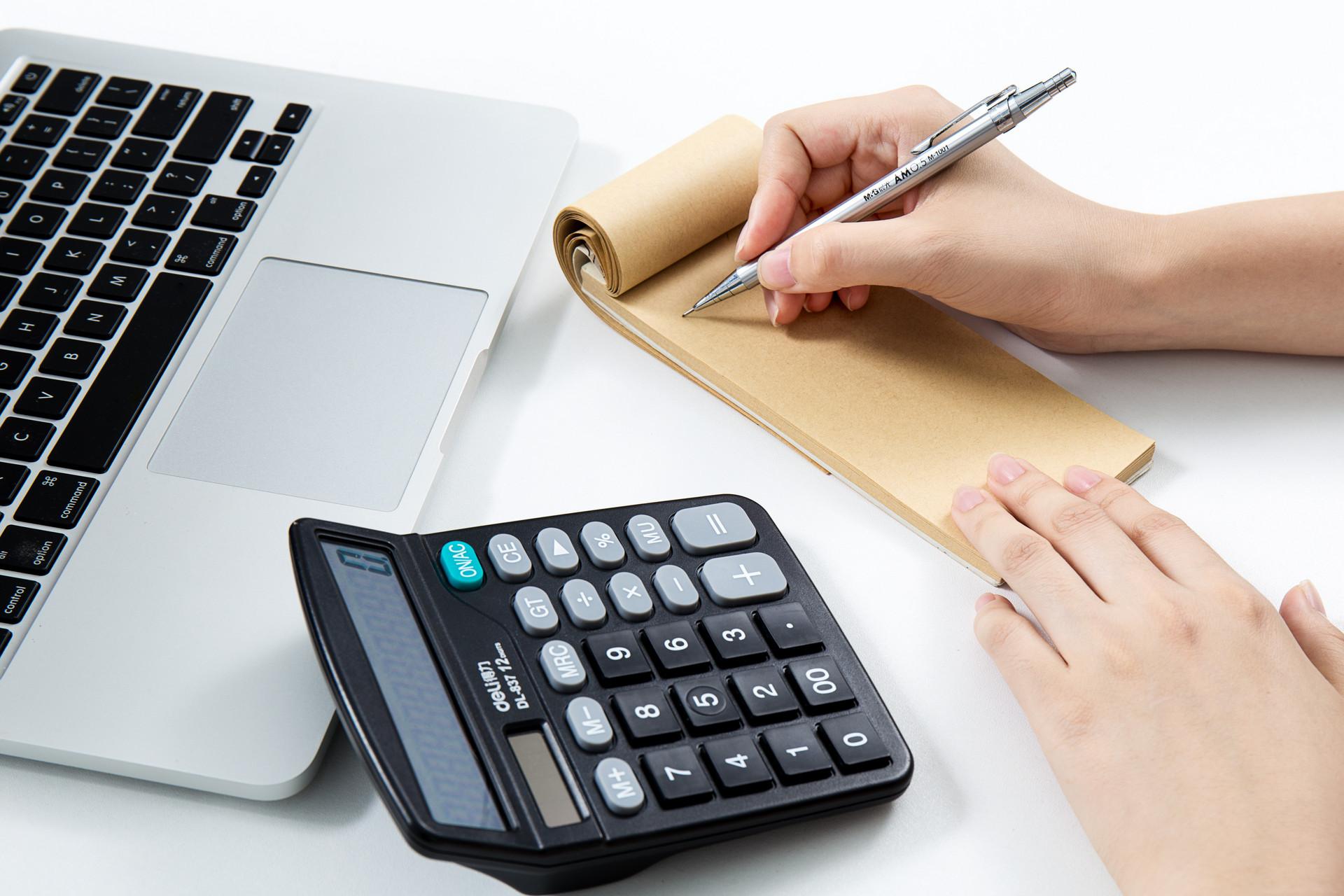 代理记账,为什么建议小公司选择代理记账,深圳代理记账