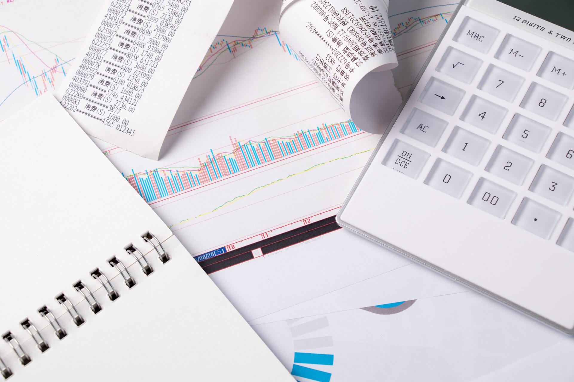 代理记账企业靠谱吗?