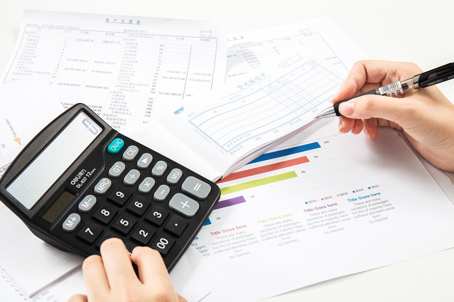 代理记账,避免财税风险需要怎么做,代理记账公司