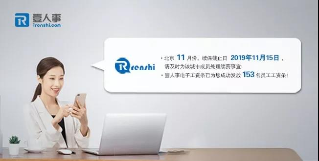 好消息!泛亚人力连续四年被评为大中华区人力资源服务机构品牌百强