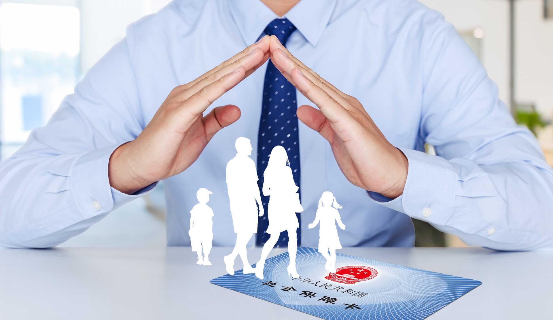 企业社保代缴的形式有哪些,代缴社保的企业,代理社保