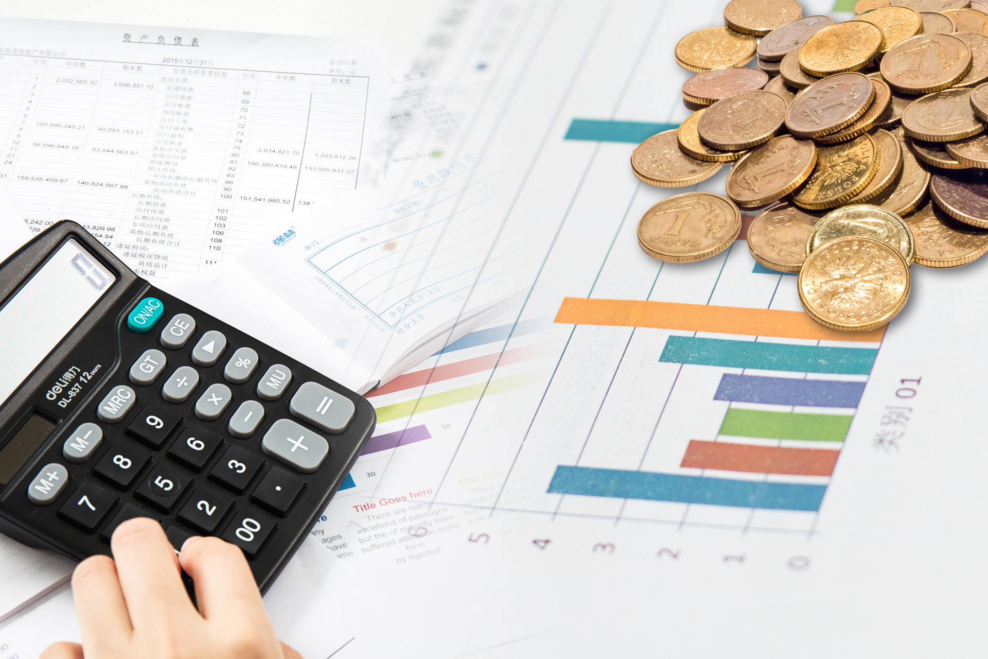 微信工资条和传统的工资条相比有哪些好处?