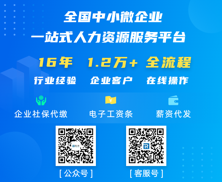 为什么选择上海社保代理公司 怎样选