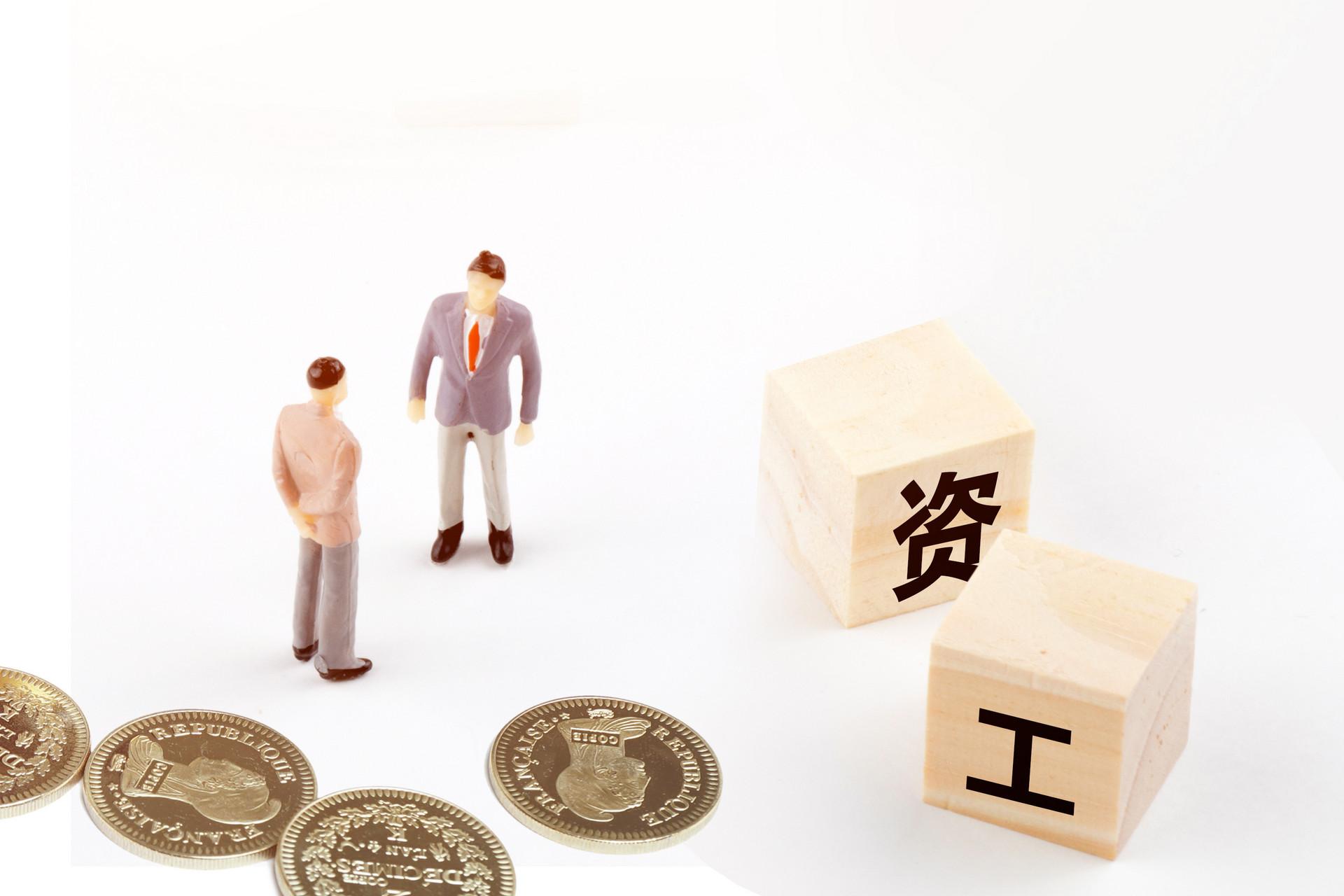 这几种工资表批量制作工资条的方法简单高效!