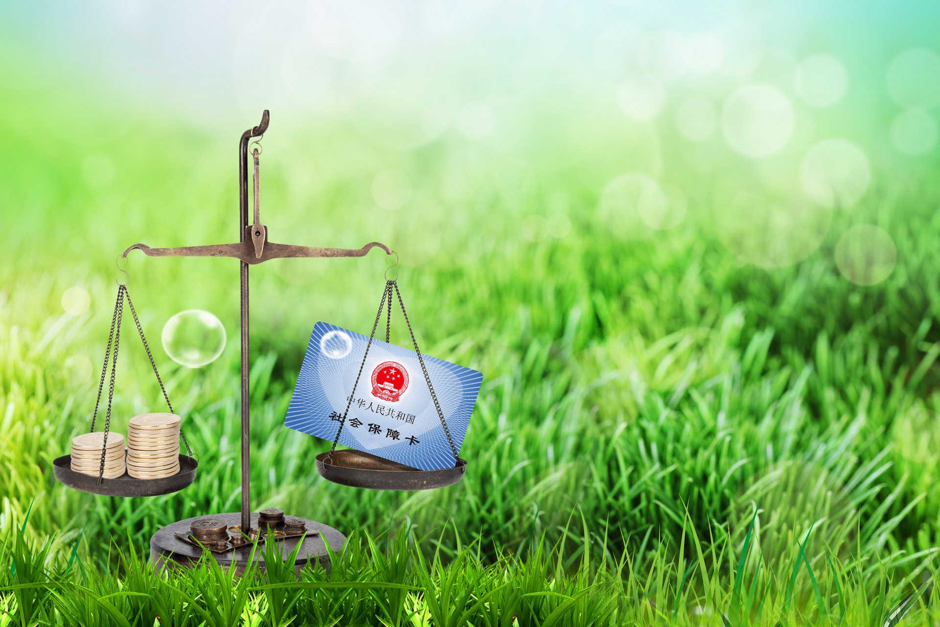 为什么中小型企业都会选择北京社保代缴公司缴纳社保?这几点告诉你