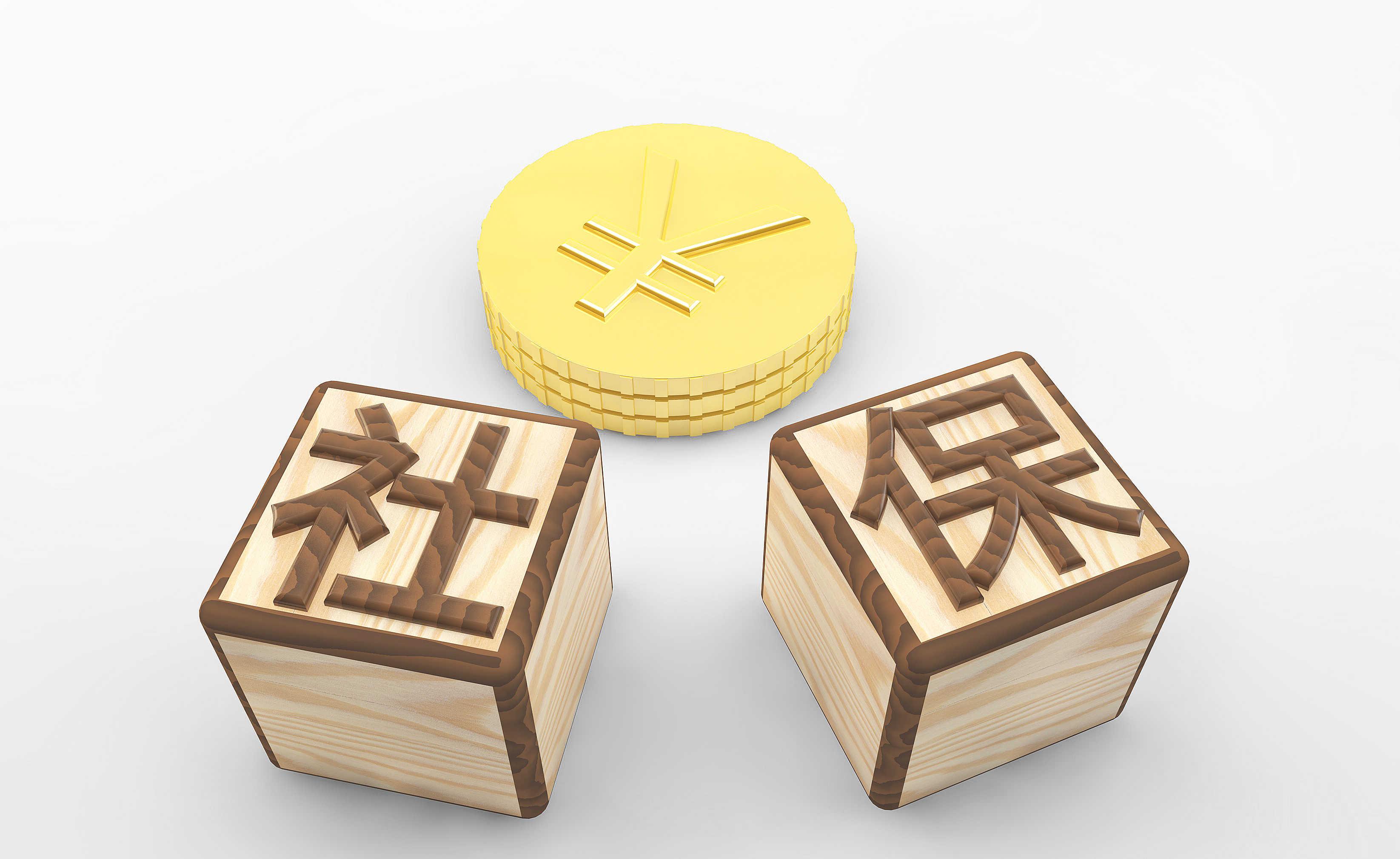 重庆社保代缴,为企业员工的社保盖上一层保护膜