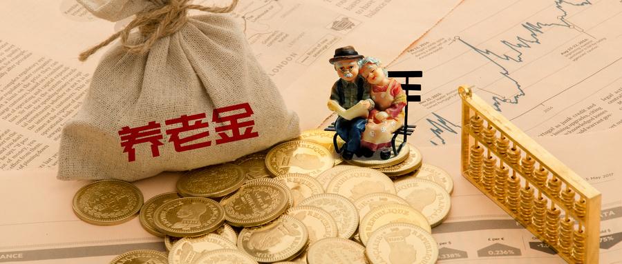 杭州社保增员当月最迟几号