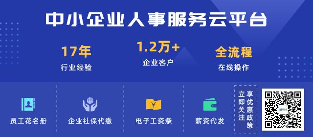 365bet中文官方网站
