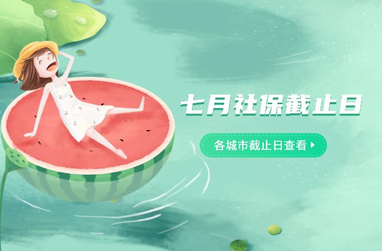 壹人事-平台动态