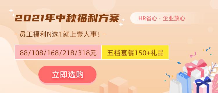 365bet中文官方网站-平台动态
