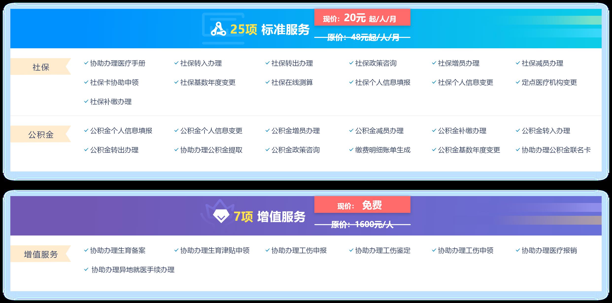 365bet中文官方网站百科